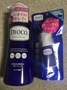 デオコ買ってきた!